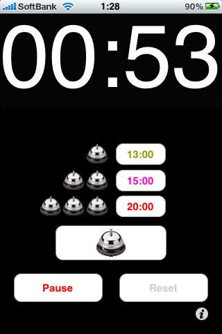PresentationTimer Screen Shot