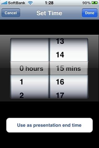 PresentationTimer Screen Shot 2