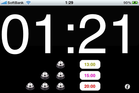 PresentationTimer Screen Shot 3