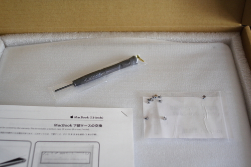 MacBook修理グッズ