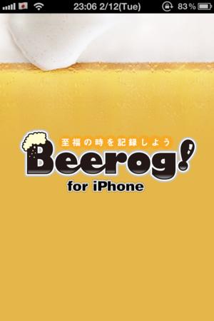 Beerogスクリーンショット1