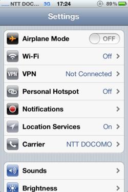 iPhone NTTdocomo