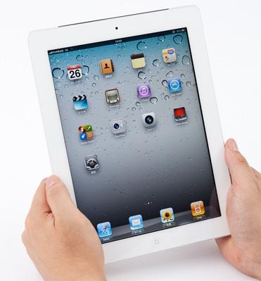 iPad 2 第二世代