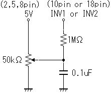 TA2020-20用 DCオフセット調節回路
