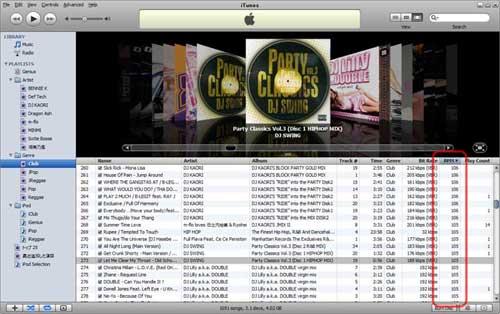 iTunes BPM ScreenShot