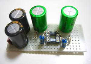 ChuMoy Amp2 ソケットにより部品交換が容易