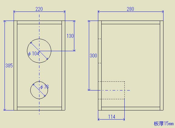 SPEDによるスピーカー設計