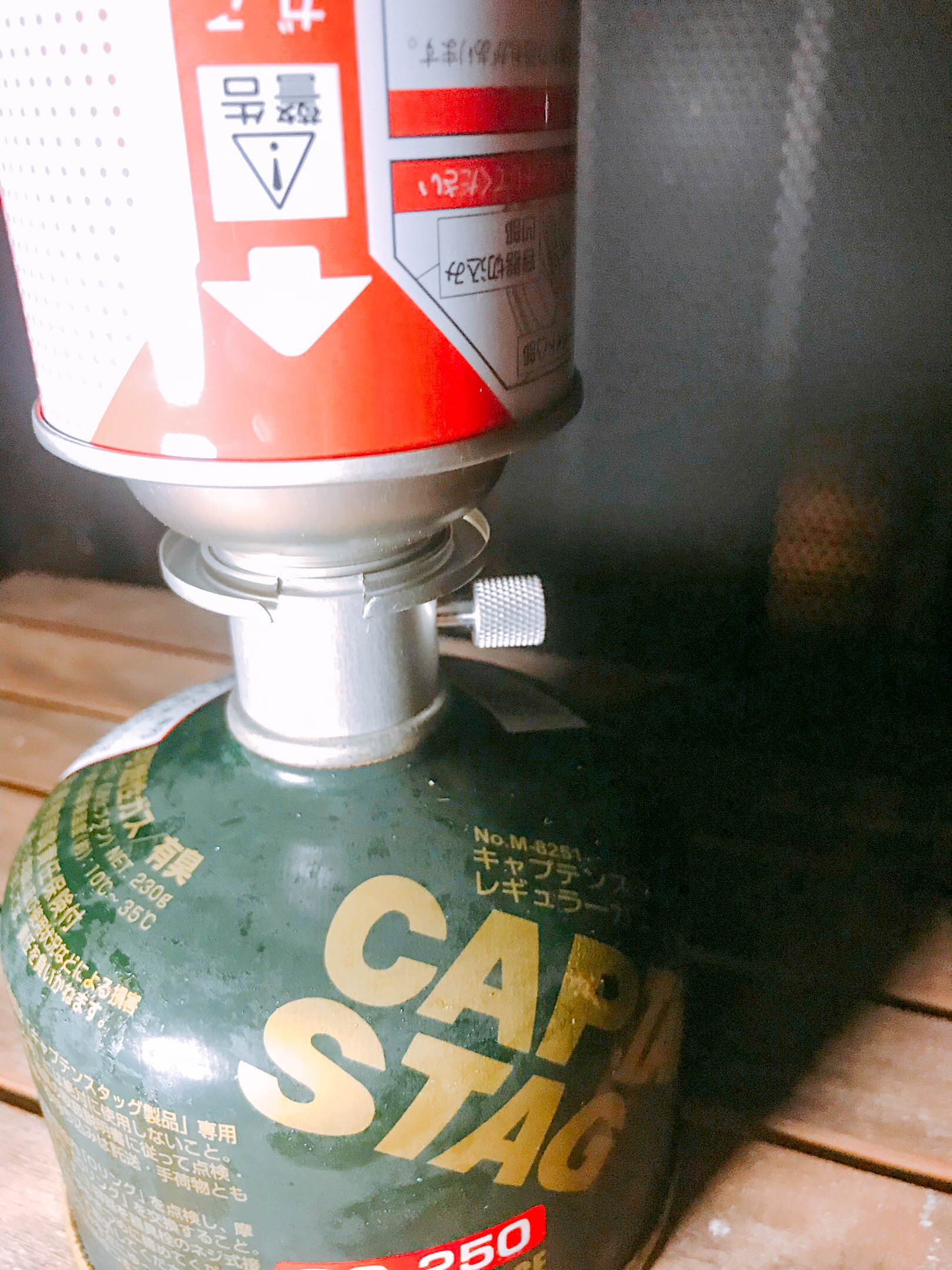 CB缶からOD缶へガス詰め替え