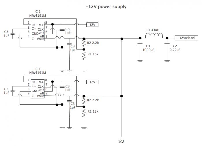 負電源回路図