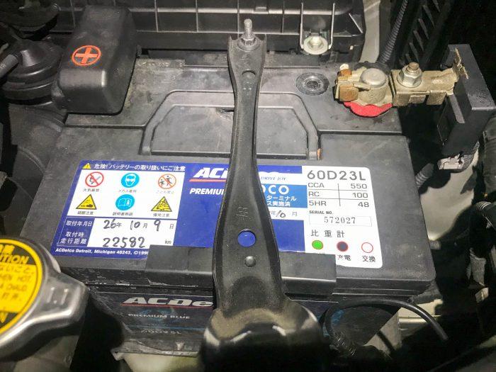 エーシーデルコのバッテリー交換